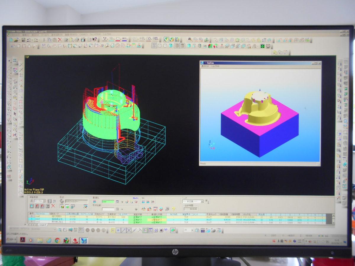 3D CADCAM(グラフィックプロダクツ CAM-TOOL)